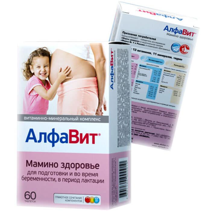 Двухфазные витамины для беременных 21