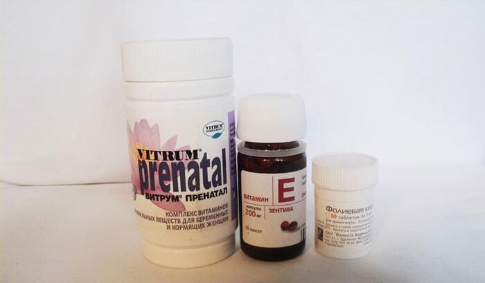 Витамин e для беременных 51